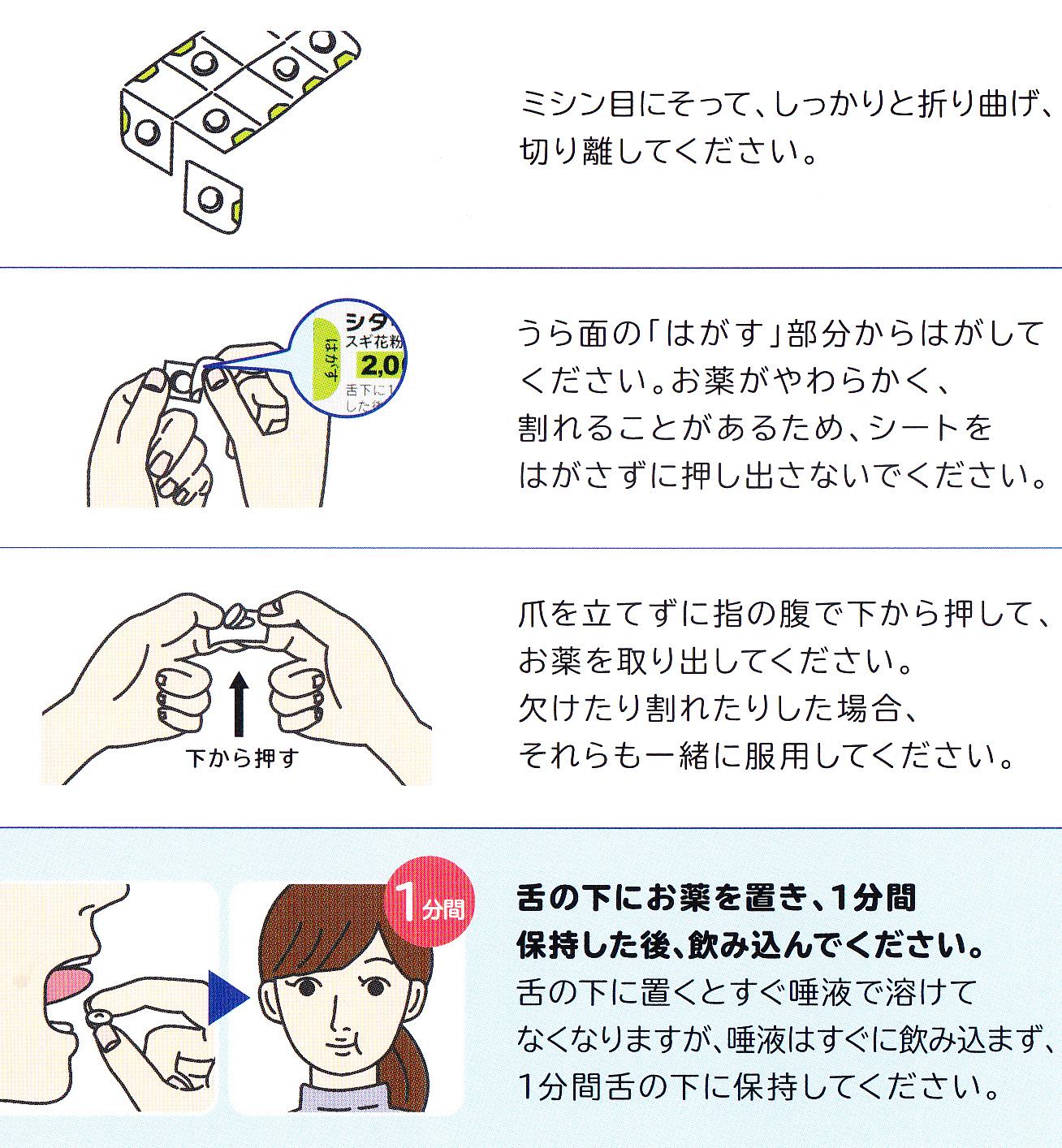 滲出性中耳炎